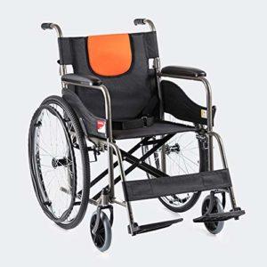 ▷Tienda de sillas de ruedas eléctricas y manuales